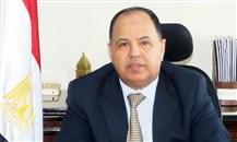 مصر: تحسن المؤشرات المالية خلال النصف الأول
