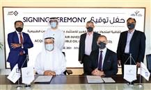 الغرير للاستثمار تستحوذ على شركة الزيوت الطبيعية في دبي