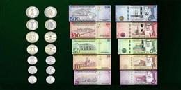 ساما تطلق تطبيق العملة السعودية على الهواتف الذكية