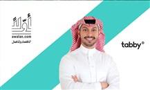 تابي السعودية: نمو لافت في الطلب على خدمات الدفع الرقمية