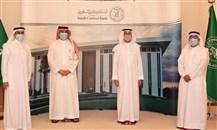 البنك المركزي السعودي يواصل تشجيع شركات التأمين على الاندماج