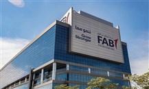 بنك أبو ظبي الأول في الربع الأول: عودة الارباح إلى النمو