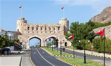 سلطنة عمان: إعفاء 1088 نشاطاً تجارياً من رسوم التراخيص الحكومية