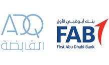 هل تشهد أبوظبي تأسيس أول مصرف رقمي متكامل؟