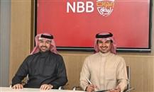"""""""البحرين الوطني"""" و """"جي إف إتش العقارية"""":  عروض تمويل عقارية"""