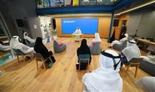 """الإمارات: """"برنامج الاقتصاديين الشباب"""" لإعداد قادة الأعمال"""