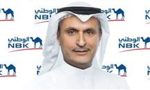 بنك الكويت الوطني– البحرين: 60.24 مليون دينار أرباح النصف الأول