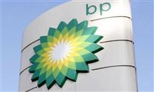 BP: الخسائر تسرّع التحول إلى الطاقة النظيفة!