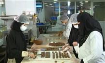 """""""الصناعة السعودية"""": حجم الاستثمار في صناعة الحلويات والشوكولاته يبلغ 35 مليون ريال"""