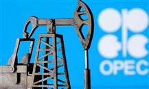 """""""أوبك+"""": عدم اليقين قد يؤثّر على تعافي الطلب على النفط"""