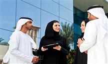 الإمارات الثانية عالمياً في نسبة رواد الأعمال