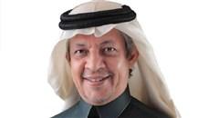 السعودية تدخل المنافسة القوية  لاختيار مدير منظمة التجارة العالمية