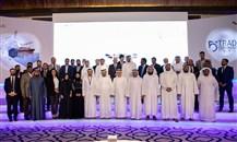 """الإمارات: إطلاق نظام """"مارجو"""" الإلكتروني لتخليص الشحنات"""