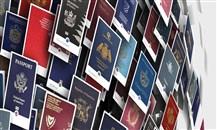 ترتيب جوازات السفر عالمياً: كورونا تضع أقوى جوازات السفر في مواقع متأخرة