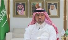 السعودية: ماجد الحقيل وزيراً للشؤون البلدية والقروية والإسكان