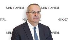 الوطني للاستثمار:  نبيل نايف معروف رئيساً تنفيذياً