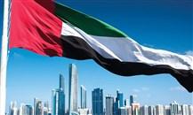 """""""ألفاريز آند مارسال"""": مصارف الإمارات قد تشهد تراجعاً في جودة الأصول"""