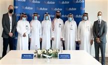 """فلاي دبي"""" و""""السعودية للخدمات الأرضية"""" توقعان اتفاقية لخدمات المناولة"""""""