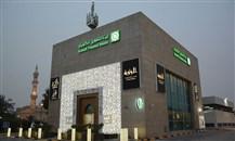 الكويت: ماذا يجري بين وزير المالية وبيت التمويل؟