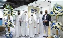"""""""مركز كريبتو"""" في قطاعي التشفير والبلوك تشين في دبي"""