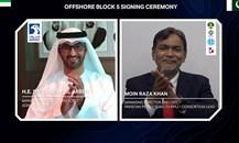 """""""ادنوك"""" وشركات باكستانية: اتفاق لاستكشاف النفط والغاز في أبوظبي"""