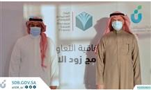 """بنك التنمية الاجتماعية: تعاون مع """"الجزيرة"""" و""""السعودي الفرنسي"""" في الخِدْمات المالية الادخارية"""