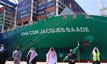 """""""جدة الإسلامي"""" يستقبل أكبر سفينة حاويات تعمل على الغاز الطبيعي المسال"""