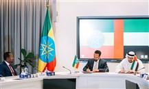 """""""أبوظبي لطاقة المستقبل"""" تطوّر مشاريع طاقة شمسية في إثيوبيا"""