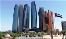 مسح: نمو اقتصاد الإمارات بنسبة 2.3 في المئة خلال العام الحالي