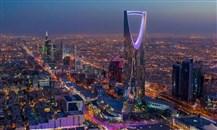 إلغاء نظام الكفيل يعزز جاذبية السعودية للأعمال والاستثمارات
