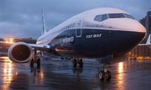 أعطال طائرة بوينغ 737 ماكس إلى الواجهة مجدداً