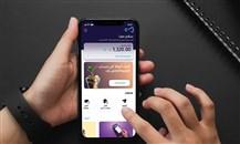 """""""بنك المارية المحلي"""": موافقة من الامارات المركزي وإطلاق تطبيقاته الرقمية"""
