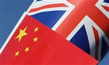 بريطانيا تحاصر هواوي والصين تتوعد بالرد