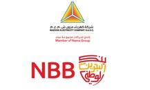 مجموعة بنك البحرين الوطني: تمويل إسلامي ووسيط لإدارة الاكتتاب مع شركة كهرباء مزون