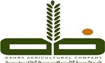 """""""الظاهرة الزراعية"""" تعتمد حل """"أريبا- إس إيه بي"""" الرقمي للمشتريات"""
