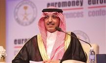 وزير المالية السعودية: 55 مليار دولار من التخصيص في 4 سنوات