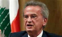 دعوى ضد رياض سلامة في فرنسا بتهم استثمار عقارات بملايين اليورو