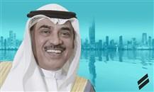 هل تتجاوز الحكومة الكويتية الجديدة التحديات السياسية والاقتصادية؟
