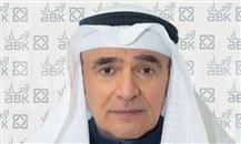 البنك الأهلي الكويتي – مصر:  42 في المئة نمو أرباح 9 أشهر