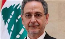 لبنان: افتتاح الشباك الموحد في وزارة الاقتصاد