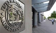 """""""صندوق النقد الدولي"""" يشطب 1.4 مليار دولار من الديون المتأخرة على السودان"""