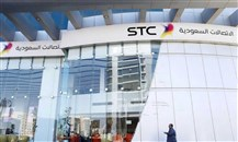 """أرباح """"أس تي سي"""" السعودية تنمو 6% في الربع الثالث"""