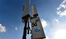 """""""دو"""" نحو شراكات جديدة لزيادة عدد الهواتف الداعمة لشبكات """"5G"""""""