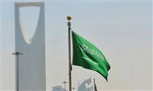 السعودية تدخل عصر المصارف الرقمية