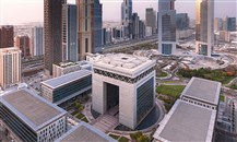 محمد بن راشد يصدر قانوناً معدلاً لمركز دبي المالي العالمي