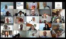 جمعية مصارف البحرين:  تجديد رئاسة عدنان يوسف ومجلس إدارة جديد