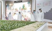 أبوظبي تطلق مشروع شمال بني ياس السكني