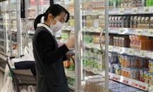 مبيعات التجزئة في اليابان تنخفض 12.3 في المئة خلال مايو