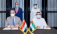 مذكرة تفاهم بين موانئ أبوظبي والشركة العامة للموانئ في العراق