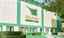 """""""جامعة بيشة"""" و""""الملك عبدالله للطاقة الذرية"""" تعززان تعاونهما في مجال إعداد برامج مشتركة"""